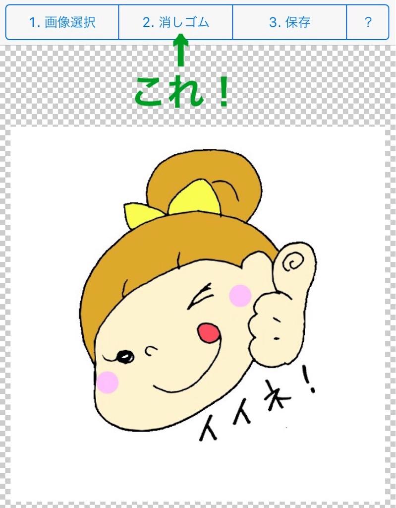 f:id:kitayama_eriko:20171021150851j:image