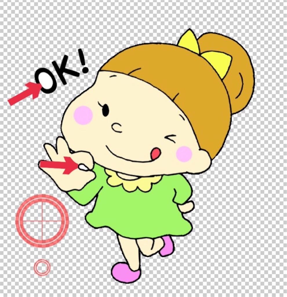 f:id:kitayama_eriko:20171021160409j:image