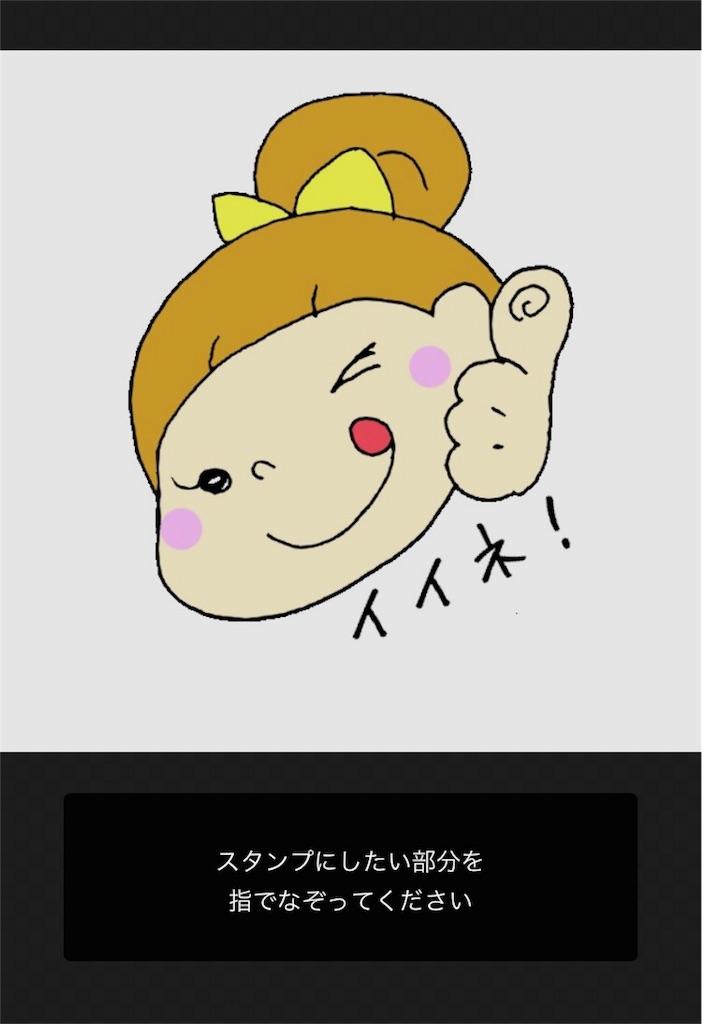 f:id:kitayama_eriko:20171022161648j:image