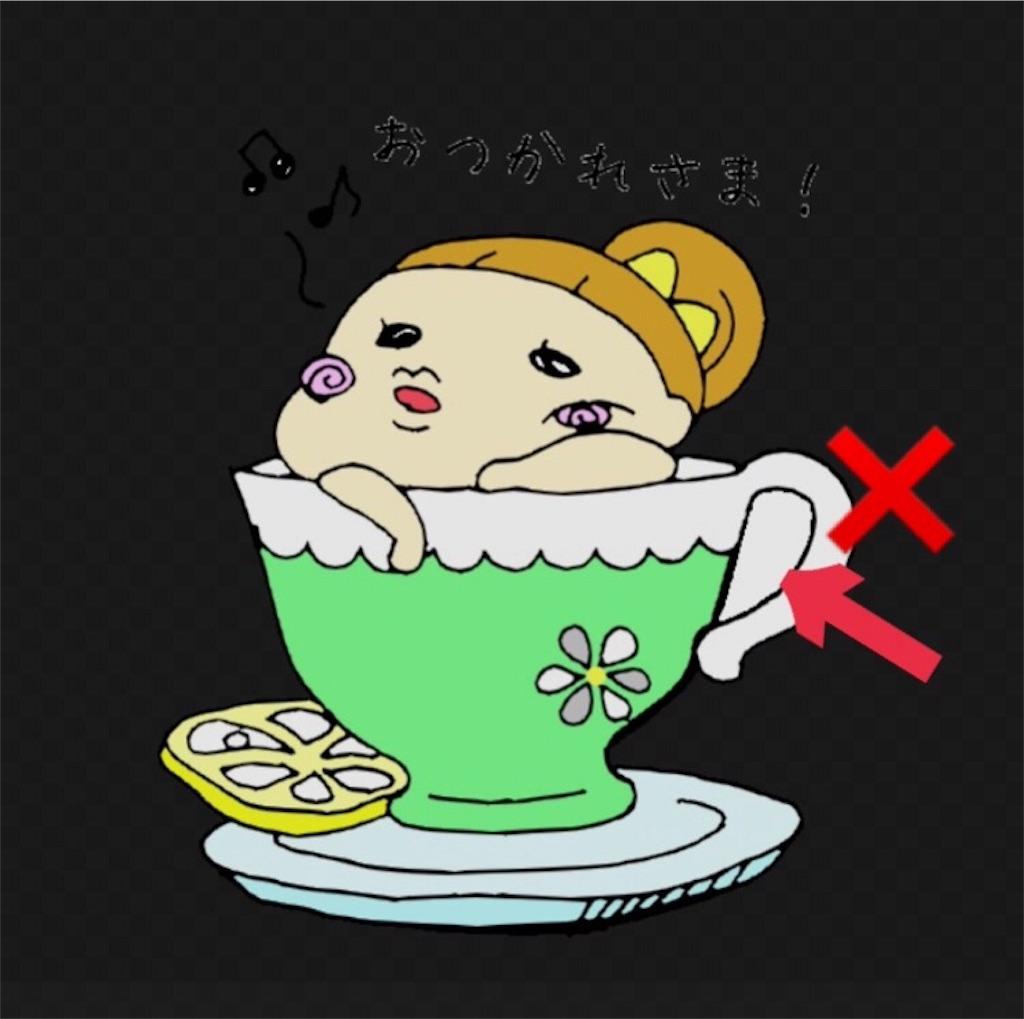 f:id:kitayama_eriko:20171022162455j:image