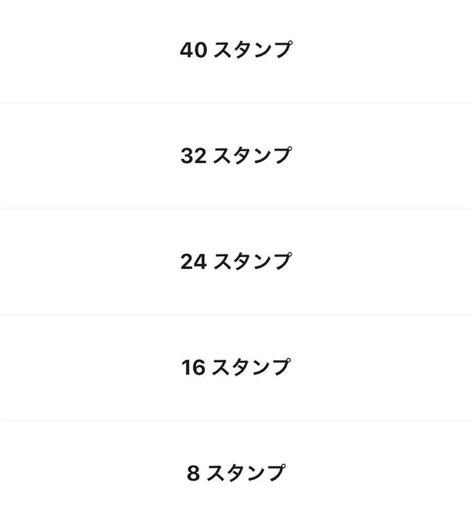 f:id:kitayama_eriko:20171022164317j:image