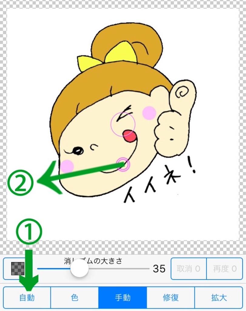 f:id:kitayama_eriko:20171022230353j:image