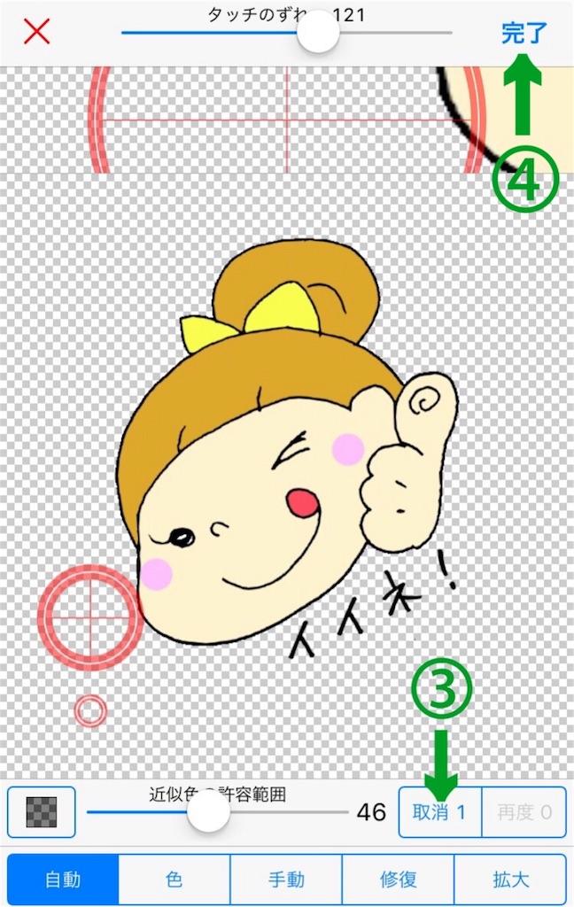 f:id:kitayama_eriko:20171022230847j:image
