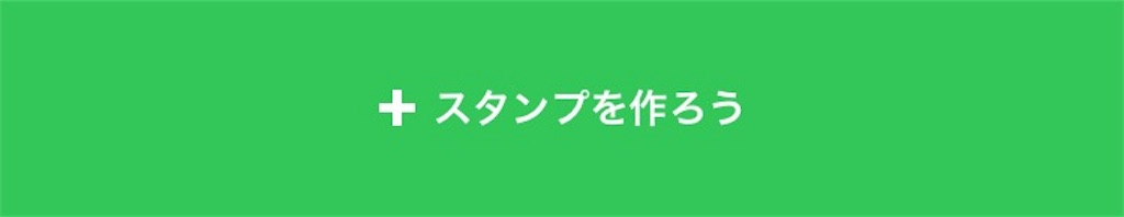 f:id:kitayama_eriko:20171022231400j:image