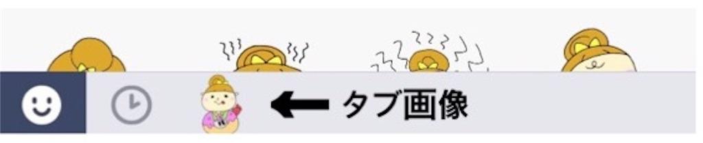 f:id:kitayama_eriko:20171023130714j:image