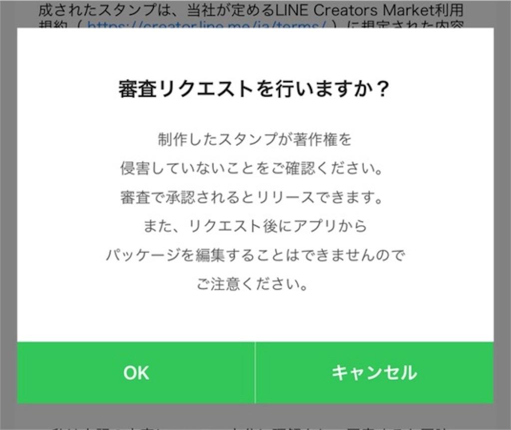 f:id:kitayama_eriko:20171027214458j:image