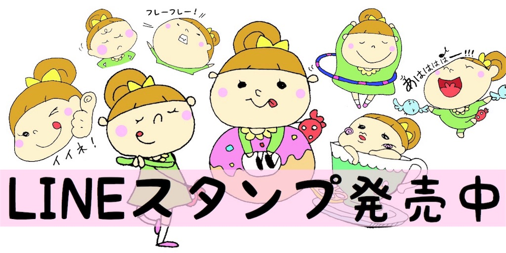 f:id:kitayama_eriko:20171028111430j:image