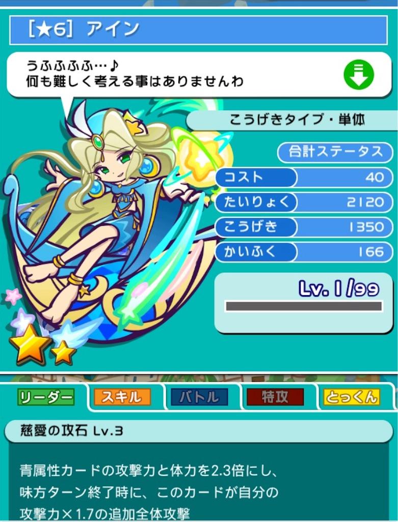 f:id:kitayama_eriko:20180324123748j:image