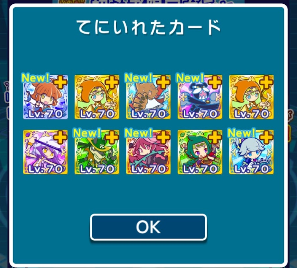 f:id:kitayama_eriko:20180324125142j:image