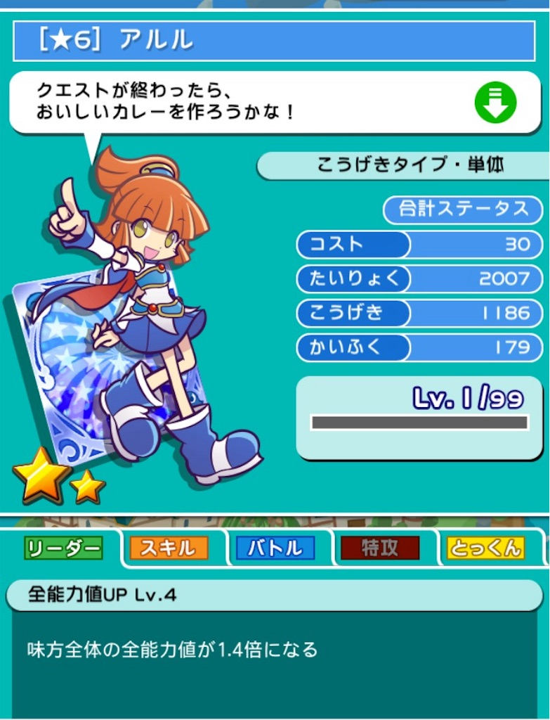 f:id:kitayama_eriko:20180324125401j:image