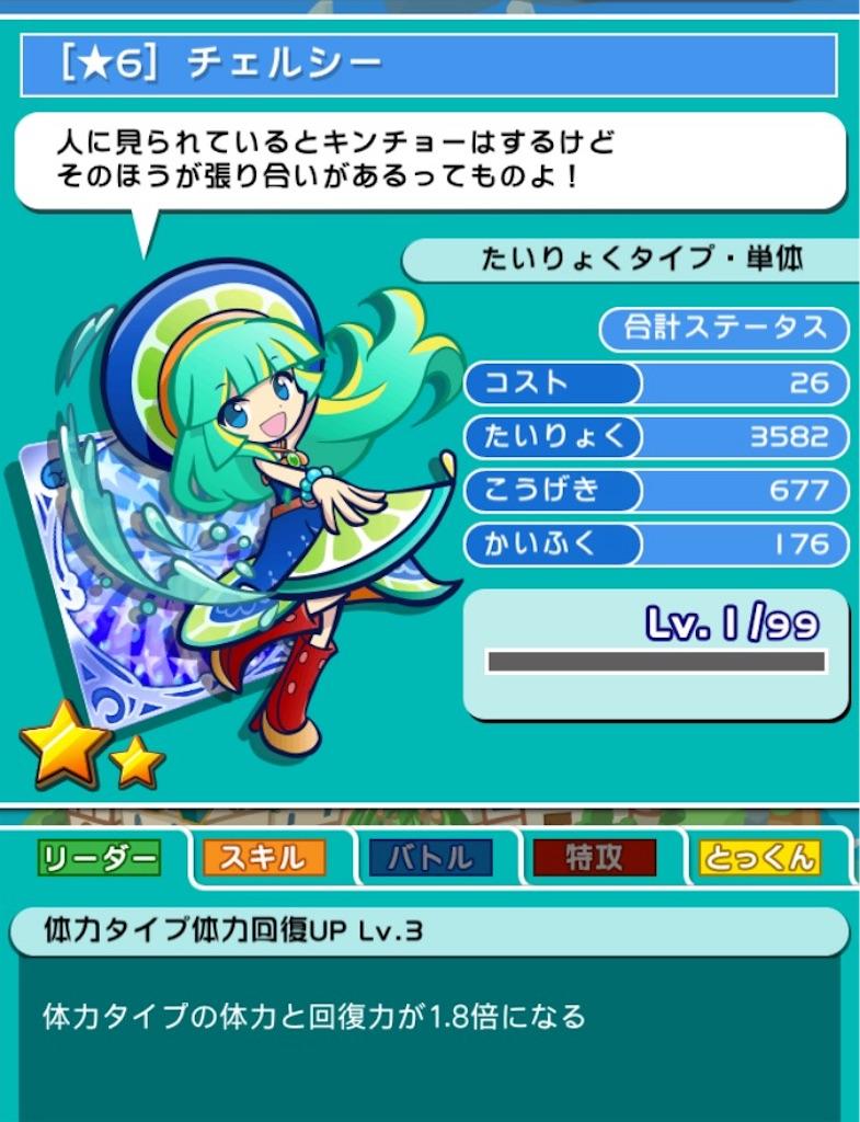 f:id:kitayama_eriko:20180324125958j:image