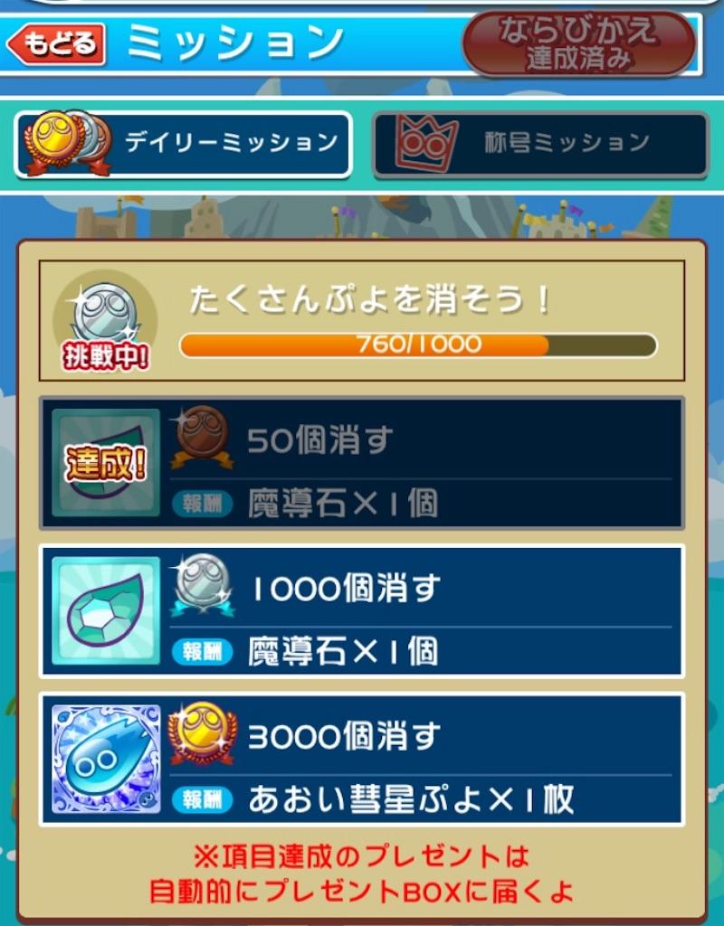 f:id:kitayama_eriko:20180324130626j:image