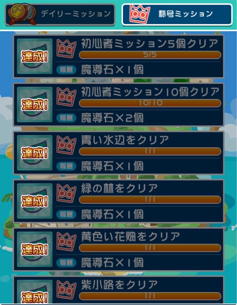 f:id:kitayama_eriko:20180324130702j:image