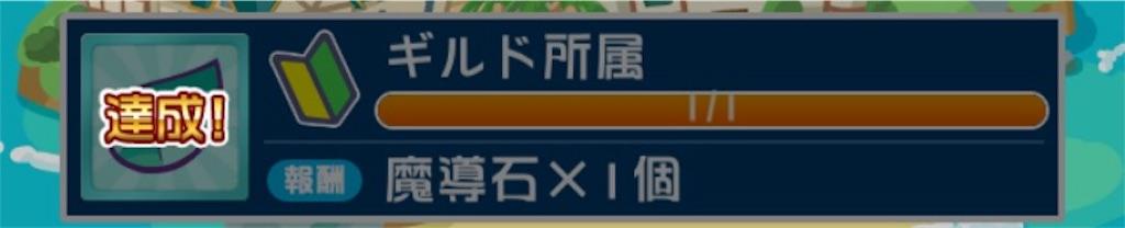 f:id:kitayama_eriko:20180324131021j:image