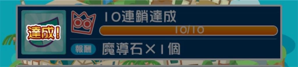 f:id:kitayama_eriko:20180324131035j:image