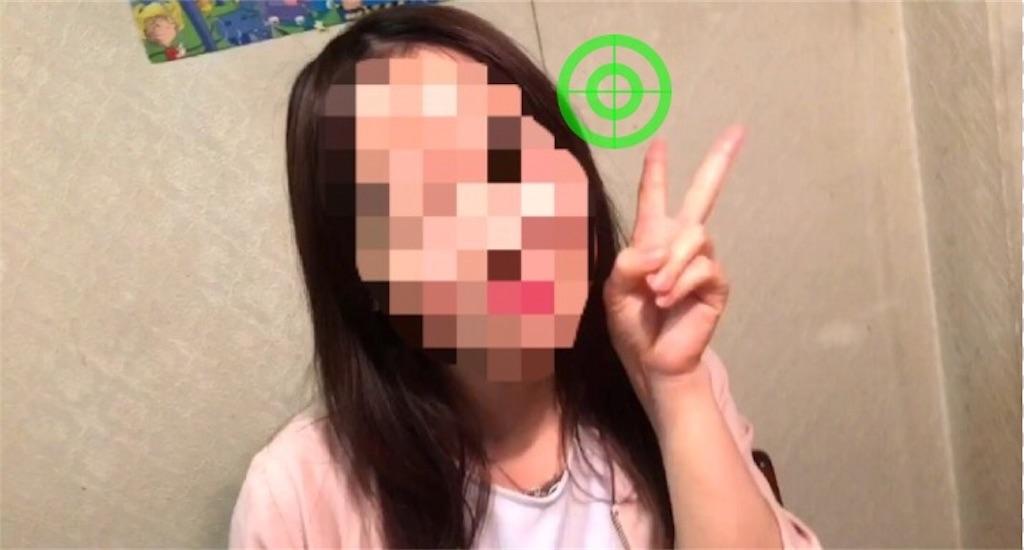 f:id:kitayama_eriko:20180601132335j:image
