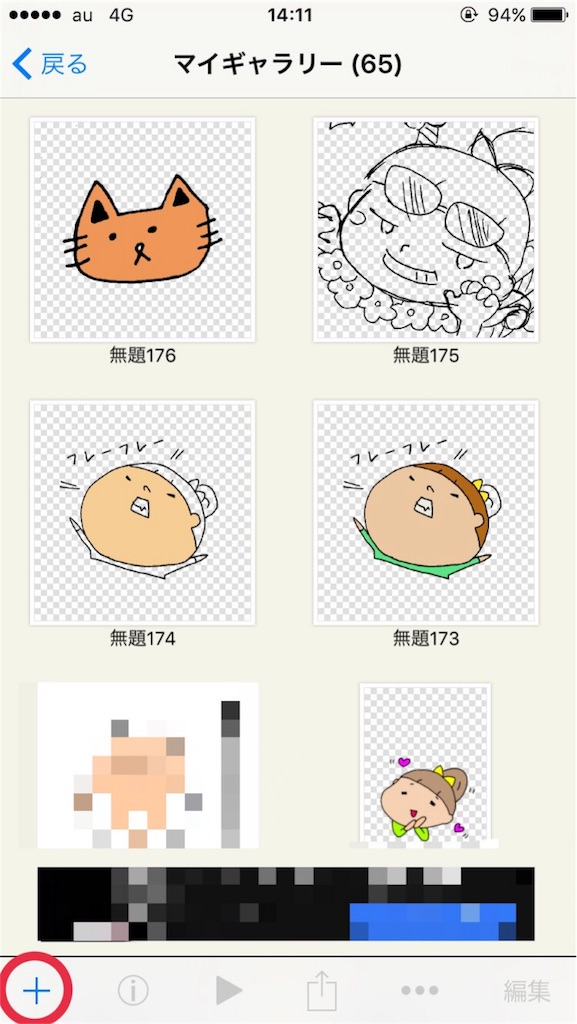 f:id:kitayama_eriko:20180817233045j:image