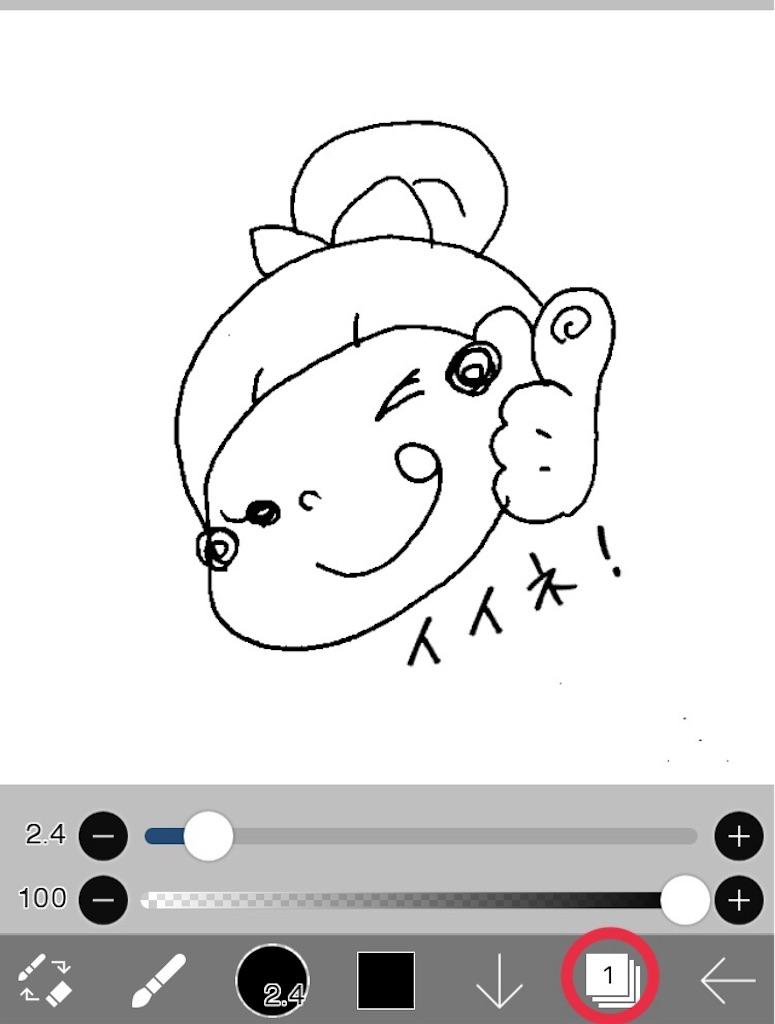 f:id:kitayama_eriko:20180817233203j:image