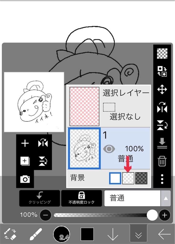 f:id:kitayama_eriko:20180817233304j:image