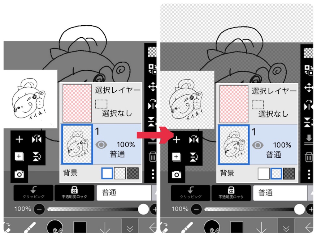 f:id:kitayama_eriko:20180817233353j:image