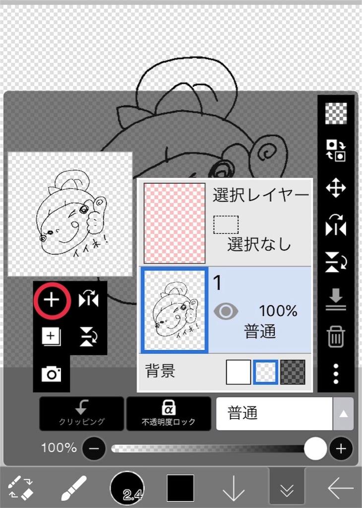 f:id:kitayama_eriko:20180817233438j:image