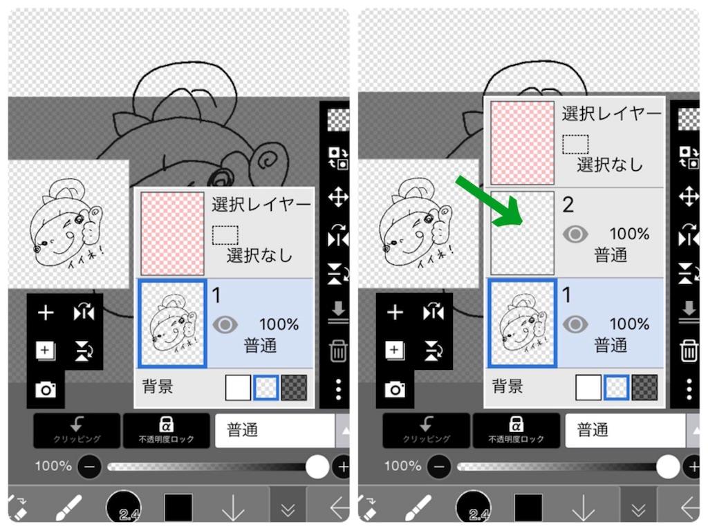 f:id:kitayama_eriko:20180817233503j:image