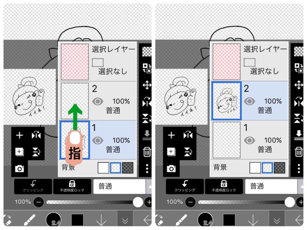 f:id:kitayama_eriko:20180817233524j:image
