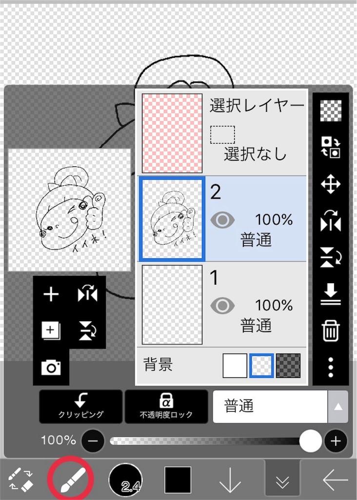 f:id:kitayama_eriko:20180817233612j:image