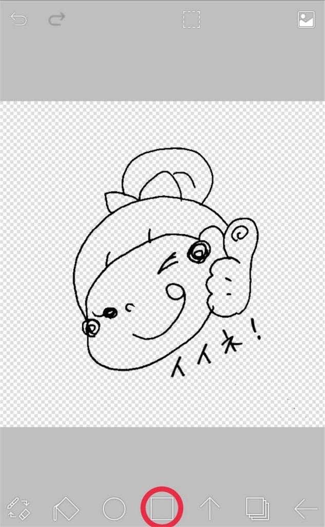 f:id:kitayama_eriko:20180817233700j:image