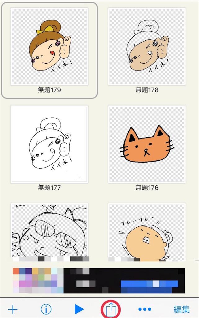 f:id:kitayama_eriko:20180817234004j:image