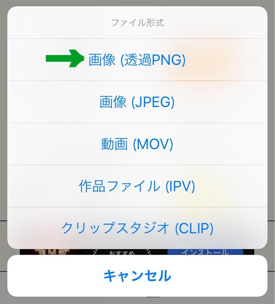 f:id:kitayama_eriko:20180817234028j:image