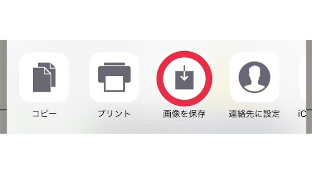f:id:kitayama_eriko:20180817234046j:image
