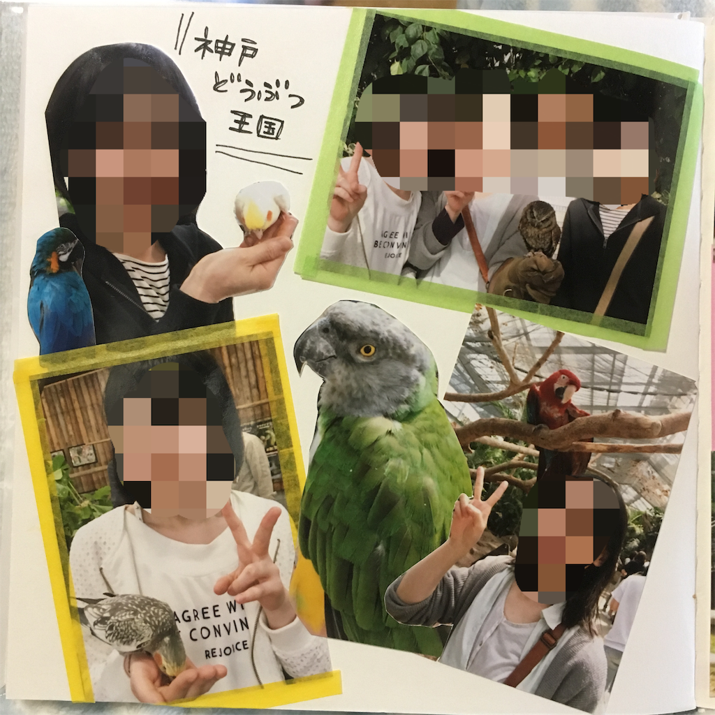 f:id:kitayama_eriko:20191205130101p:image