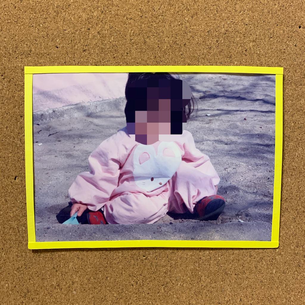 f:id:kitayama_eriko:20191215231630p:image