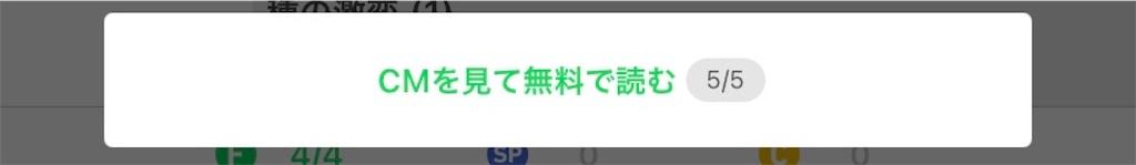 f:id:kitayama_eriko:20210522100013j:image