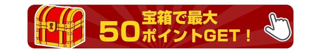 f:id:kitayama_eriko:20210522164338j:image