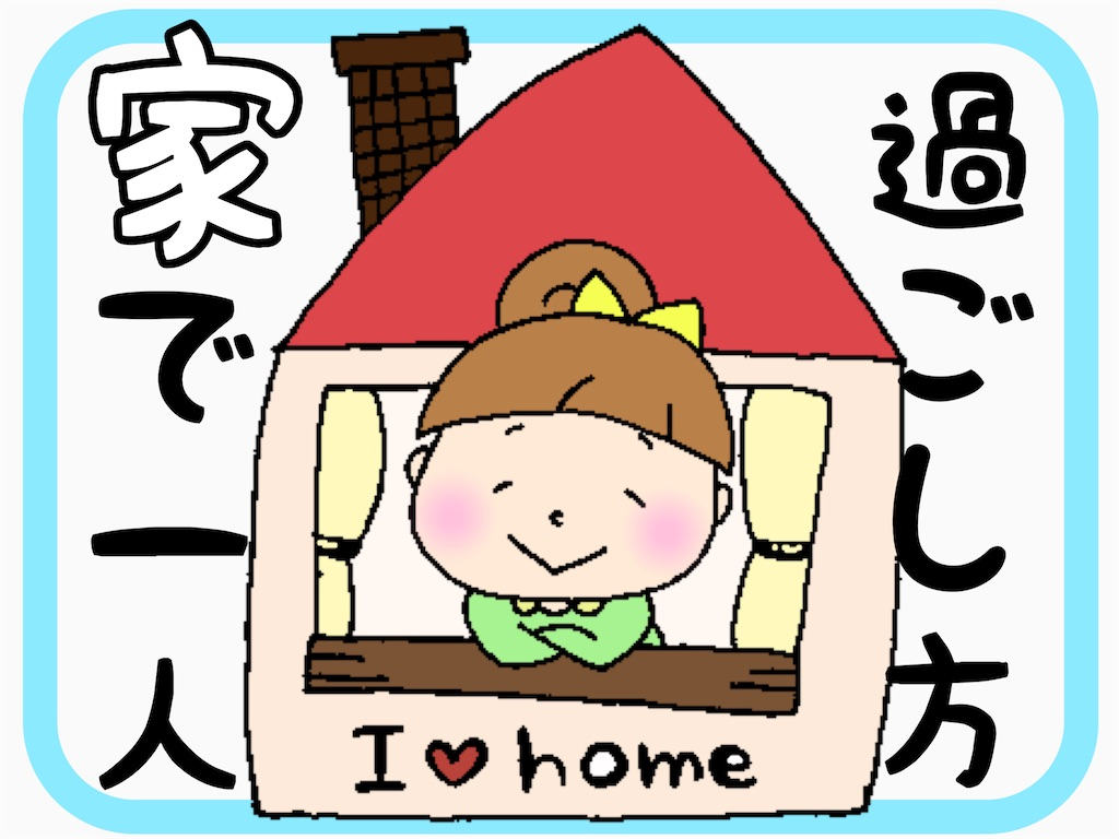 f:id:kitayama_eriko:20210703173103j:image