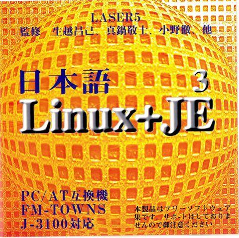 f:id:kitayama_t:20101216135351j:image