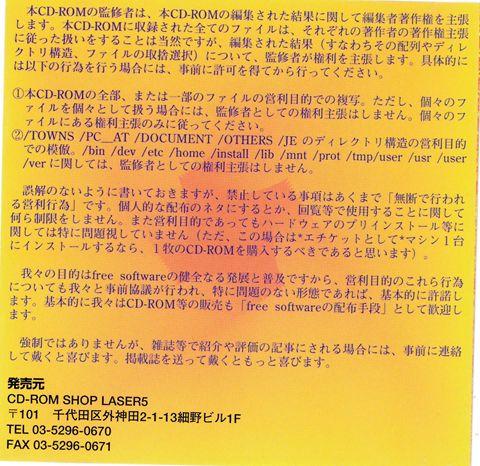 f:id:kitayama_t:20101216135759j:image