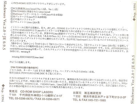 f:id:kitayama_t:20101216135835j:image