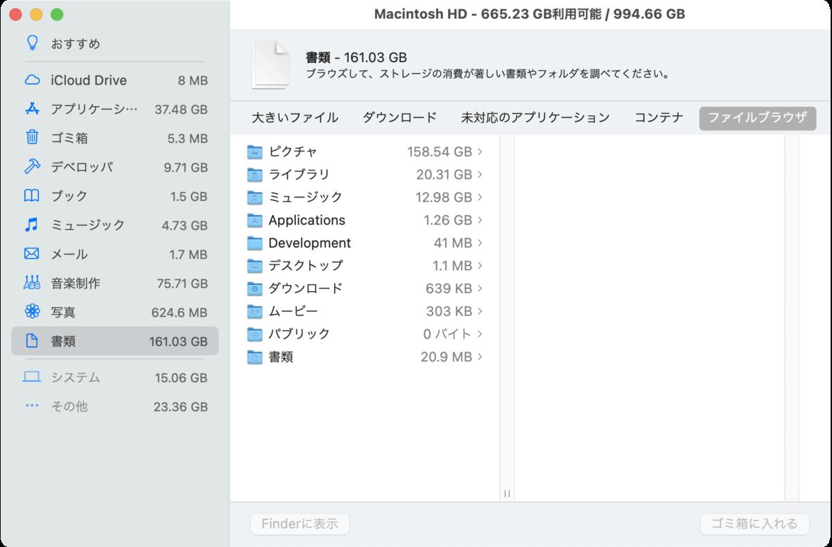 f:id:kitchan-orangemusic:20210412091709p:plain
