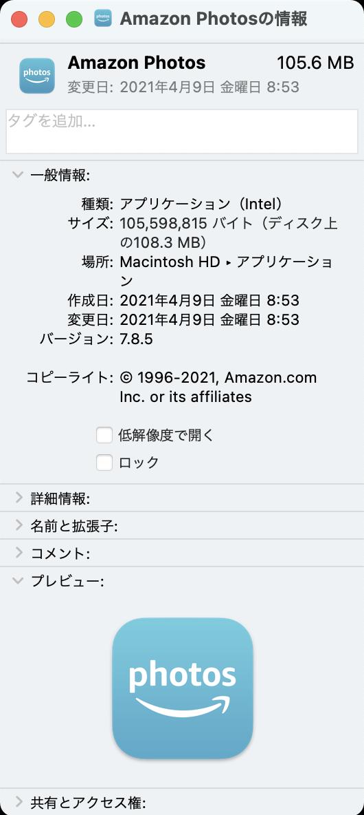 f:id:kitchan-orangemusic:20210412113523p:plain