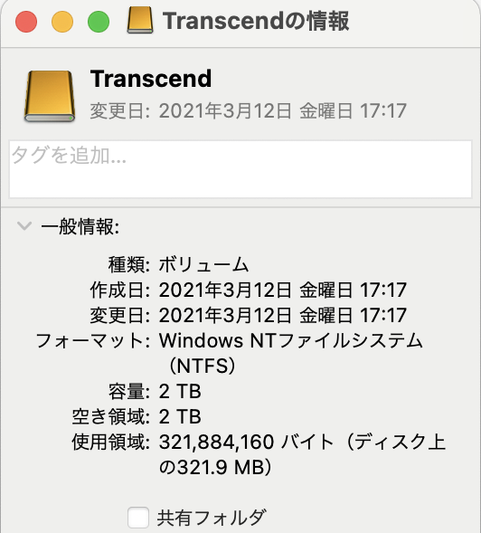 f:id:kitchan-orangemusic:20210422182156p:plain