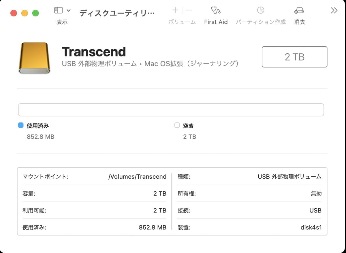 f:id:kitchan-orangemusic:20210422182203p:plain