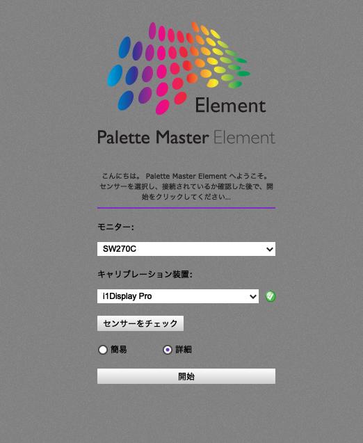 f:id:kitchan-orangemusic:20210524122632p:plain