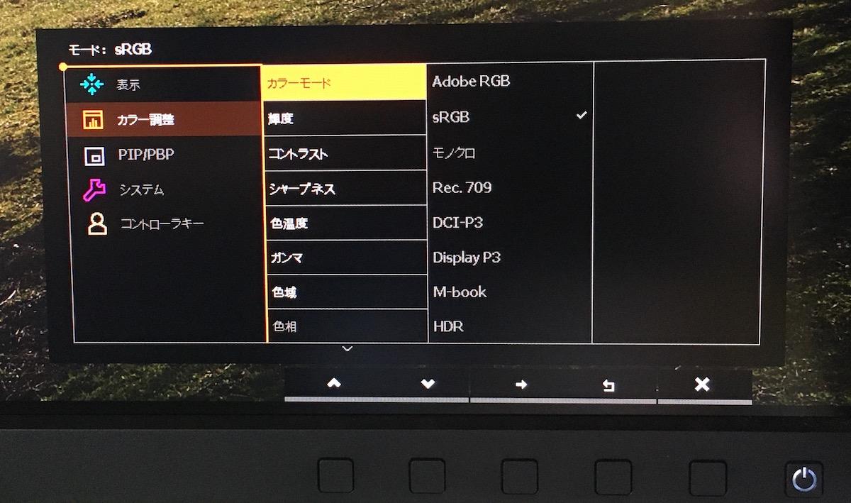 f:id:kitchan-orangemusic:20210524122843j:plain
