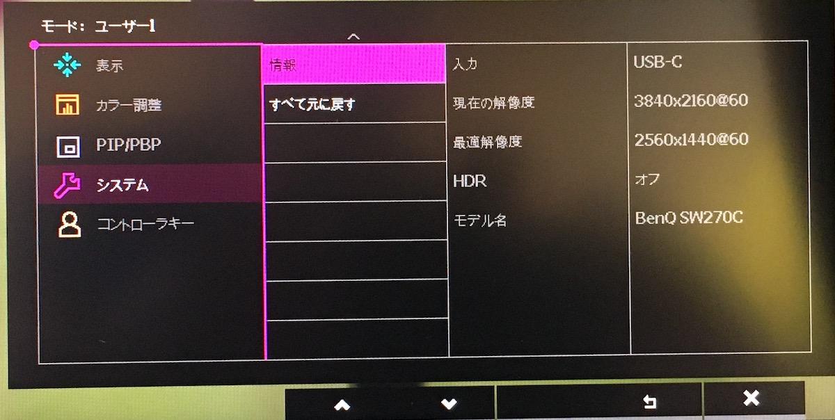 f:id:kitchan-orangemusic:20210610074809j:plain