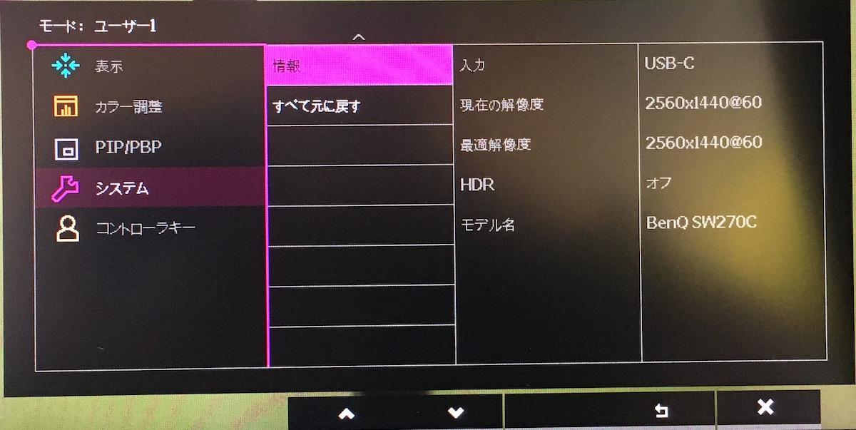 f:id:kitchan-orangemusic:20210610074837j:plain