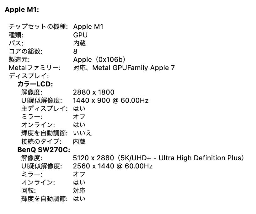 f:id:kitchan-orangemusic:20210615122922p:plain