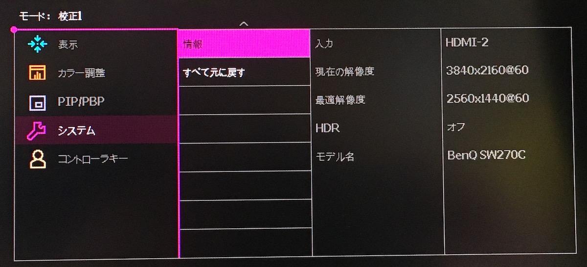 f:id:kitchan-orangemusic:20210615140024j:plain